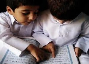 pengertian dan sejarah Al-Qur'an